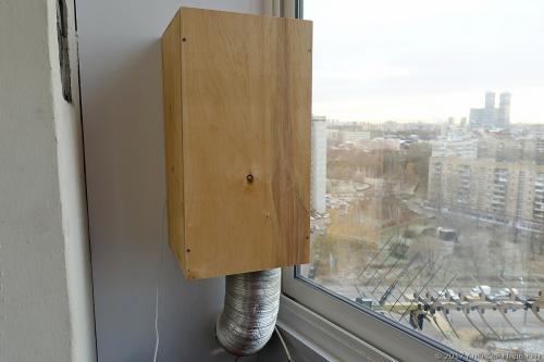 Вентиляция квартиры для квартиры своими руками. Самодельная домашняя вентиляция